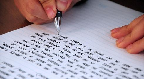 guidelines for writing statement of purpose