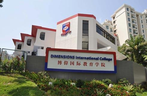 Image result for dimension international college